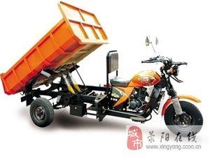 银钢牛霸CB250CC自卸三轮摩托车制造成本