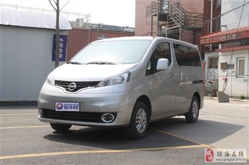 郑州日产NV200