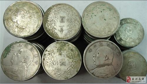高價回收銀元,求購銀元