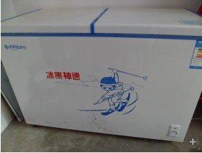 9.5成新美菱冰柜