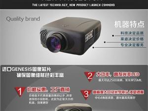 9成新家常十二年高等教育LED投影机/投影仪1080P宽屏