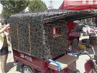 专业订做批发摩托三轮电动三轮车篷