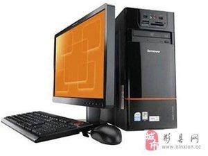电脑维修 上门服务!!!
