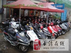 买二手电动车,摩托车,助力车,公路赛来这里最便宜