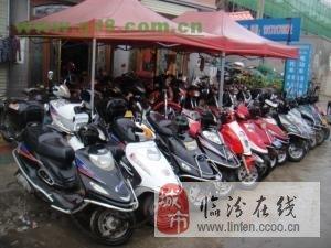 二手电动车,助力车,摩托车,公路赛车优惠让利