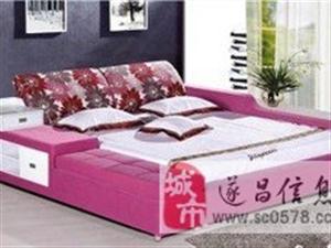 榻榻米豪华双人床,1.8米,紫罗兰色。