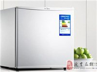 美的(Midea)BC-45M45升单门冰箱