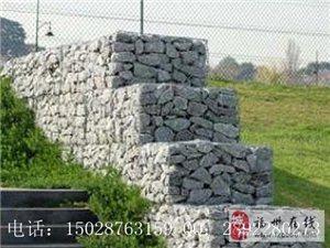 石笼网挡土
