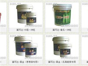 吉林省富可達肥業化工有限責任公司招商