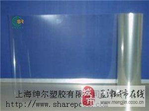 pc薄膜卷材、透明pc薄膜卷材、磨砂pc薄膜批发