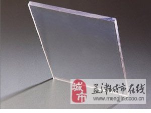 绅尔pc耐力板批发透明pc平板、抗冲击pc耐力板
