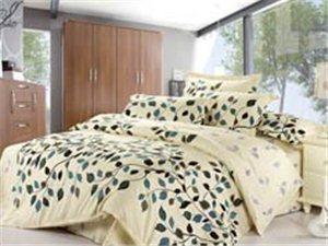 艾宜爾網上購物四件套床上用品