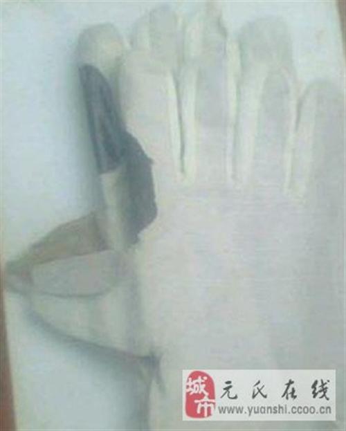 自用全新手套勞保手套