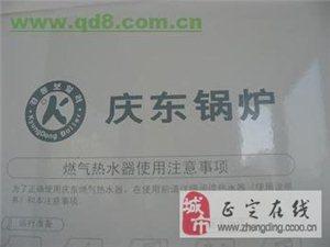 回龍觀慶東鍋爐售后維修