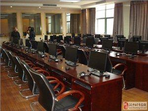 東莞有沒有電教室培訓項目
