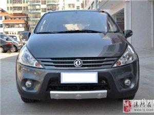 東風景逸SUV2012款1.6MT豪華型