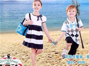 丹麥品牌安徒生童裝