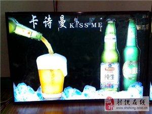 LED动态广告