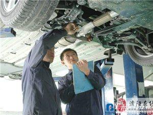 汽車修理專業怎么樣