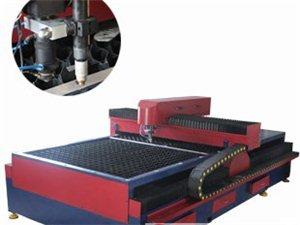 国内激光打标机加工设备技术水平如何?