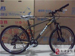 13款捷安特ATX688山地自行车批发