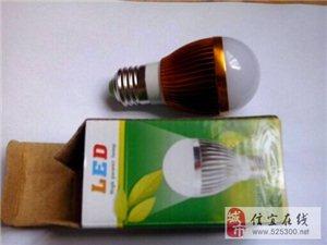 大量LED系列燈飾批發零售