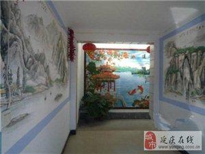 北京市澳门拉斯维加斯网址县百里山水画廊玉荣农家院