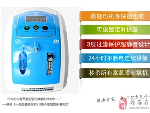 出售99新明原S1D家用制氧机一台