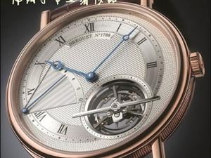 劳力士手表回收钻石回收万国手表回收名表回收
