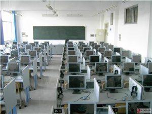江門祝博士在線視頻教學
