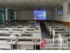 江門兒童家教學習中心