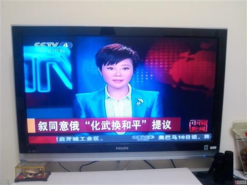 飞利浦高清液晶电视出售