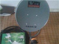 泸县专业卫星电视锅儿套装出售 - 155元