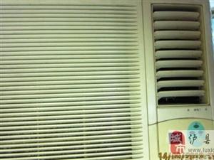 泸县七成新美的窗机,最大优点噪音小 - 300元
