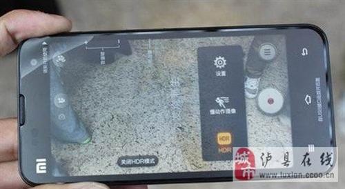 小米2s电信版9.9成新 发票配件齐全