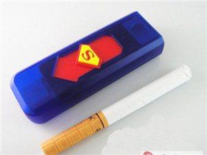 超人USB電子點煙器