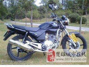 过节了,二手摩托车活动价,九成新原装配置