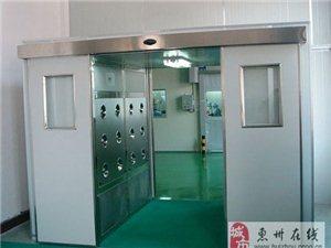 货淋室/惠州货淋室厂家