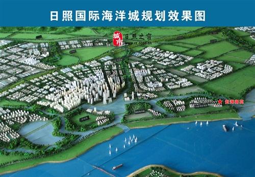 国际海洋城规划