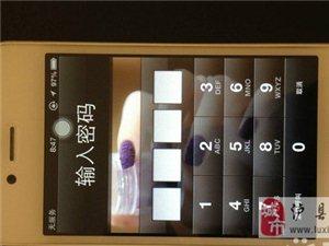 白色 苹果iPhone4 8GB