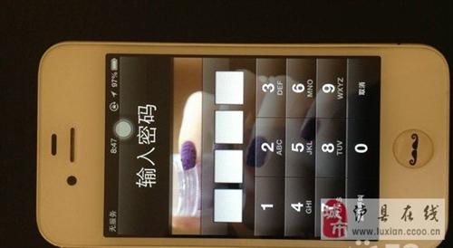 白色 蘋果iPhone4 8GB
