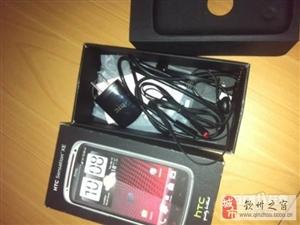 售 双核1.2G800W像素的HTC G14