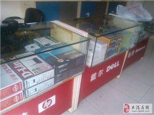 大港电脑维修笔记本电脑维修打印机维修复印机维修网络
