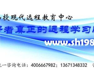 中国书画函授现代远程教育2013张仃山水画研修班