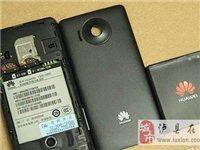 华为双核终极版Y300 - 600元