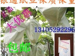 山東省萊陽銀通紙業有限公司網站