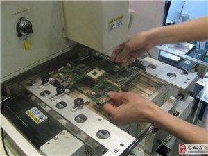 宝坻笔记本台式机平板电脑维修中心