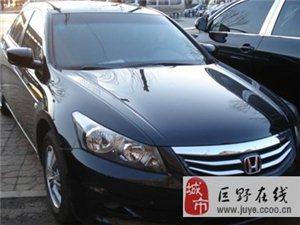 出售本田雅阁2.4L自动豪华版