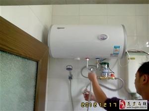 美的,安格尔电热水器40升599元