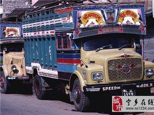 物流货运运输